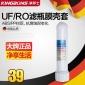 RO反�B透膜超�V膜��/50G/75G/100G1812通用外�ぜ�水�C�羲�器配件