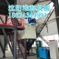 葫芦岛营口盘锦朝阳阜新辽阳鞍山仓顶除尘器收尘器设备生产厂家