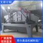 细沙回收脱水一体机 多种功能大型机器生产厂家 脱水筛价格