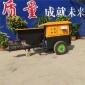 深拓 多功能砂浆喷涂机 喷涂机 厂家生产