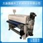 大连国森厂家直销木工机械 涂层表面设备 精密单辊涂布机厂家批发